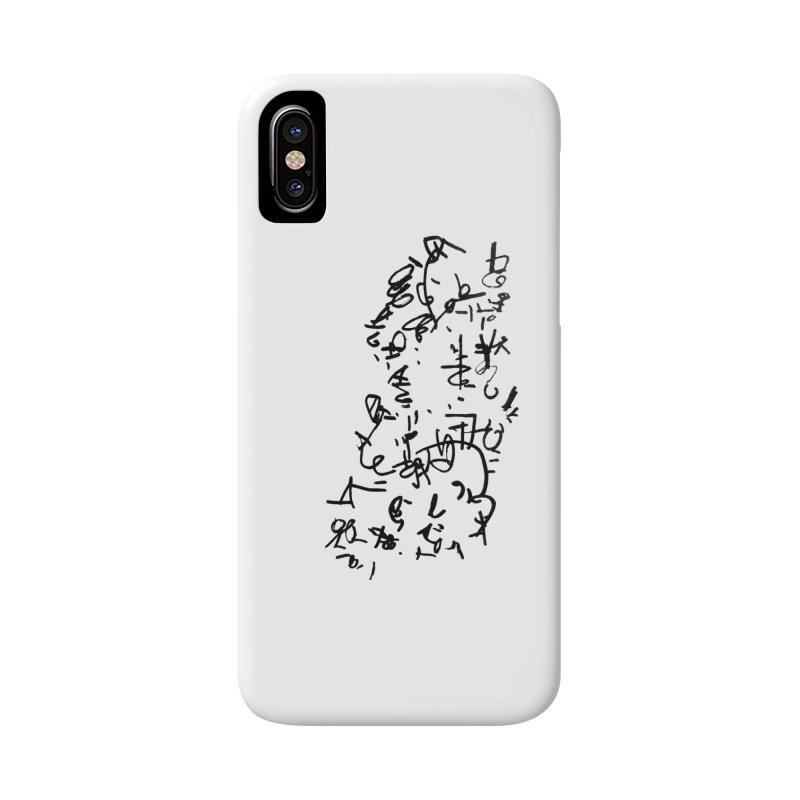 5 Accessories Phone Case by kyon's Artist Shop