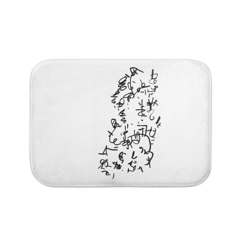 5 Home Bath Mat by kyon's Artist Shop