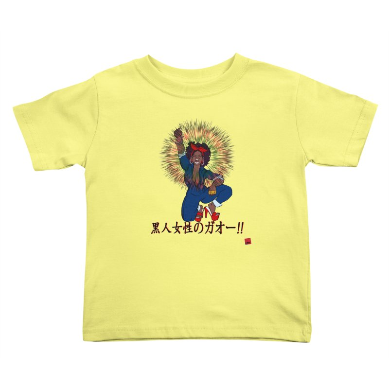 BLKWMN: Gao Edition Kids Toddler T-Shirt by rebelQuo