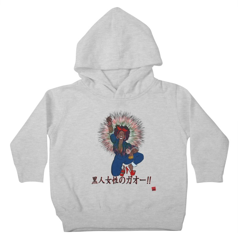 BLKWMN: Gao Edition Kids Toddler Pullover Hoody by rebelQuo