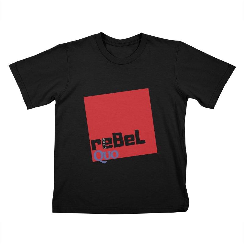 rebelQuo Logo Kids T-Shirt by LAINWEAR