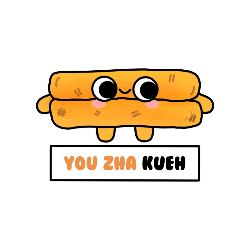 You Zha Kueh (By Singaporeans For Singaporeans) Kids T-Shirt by Laugh And Belly's Merch