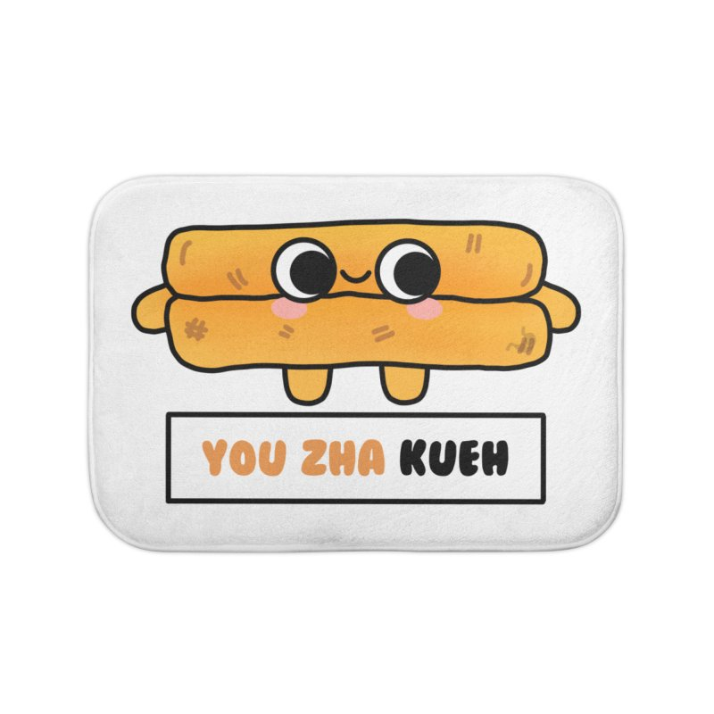 You Zha Kueh (By Singaporeans For Singaporeans) Home Bath Mat by Laugh And Belly's Merch