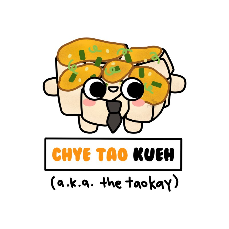 Chye Tao Kueh aka The Boss (By Singaporeans For Singaporeans) Home Mounted Aluminum Print by Laugh And Belly's Merch