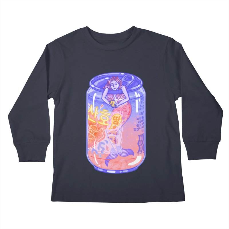 Coral Sweat Kids Longsleeve T-Shirt by Laura OConnor
