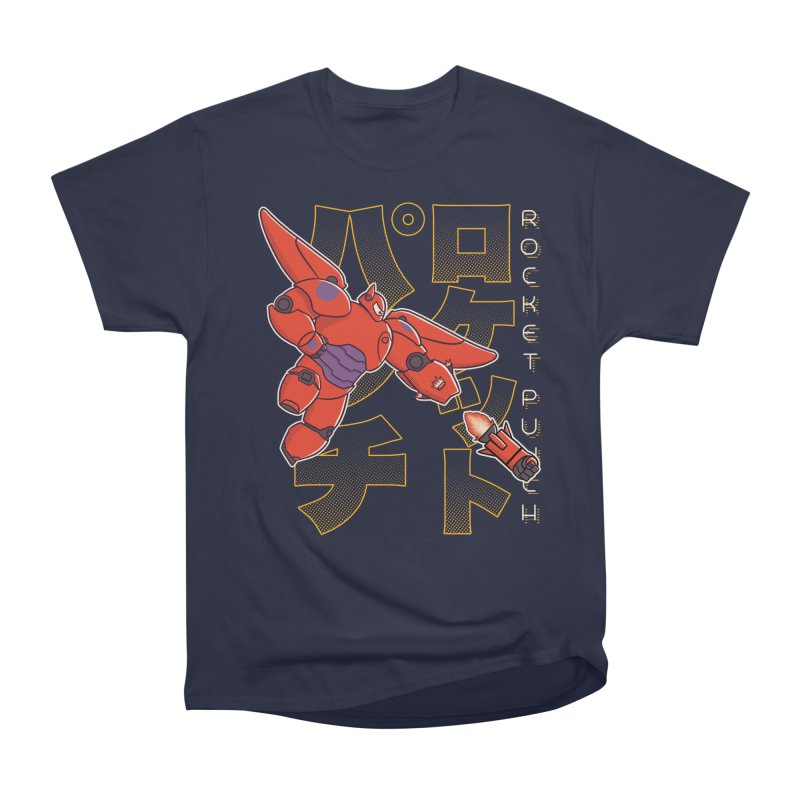 Rocket Punch Women's Heavyweight Unisex T-Shirt by lirovi's Artist Shop