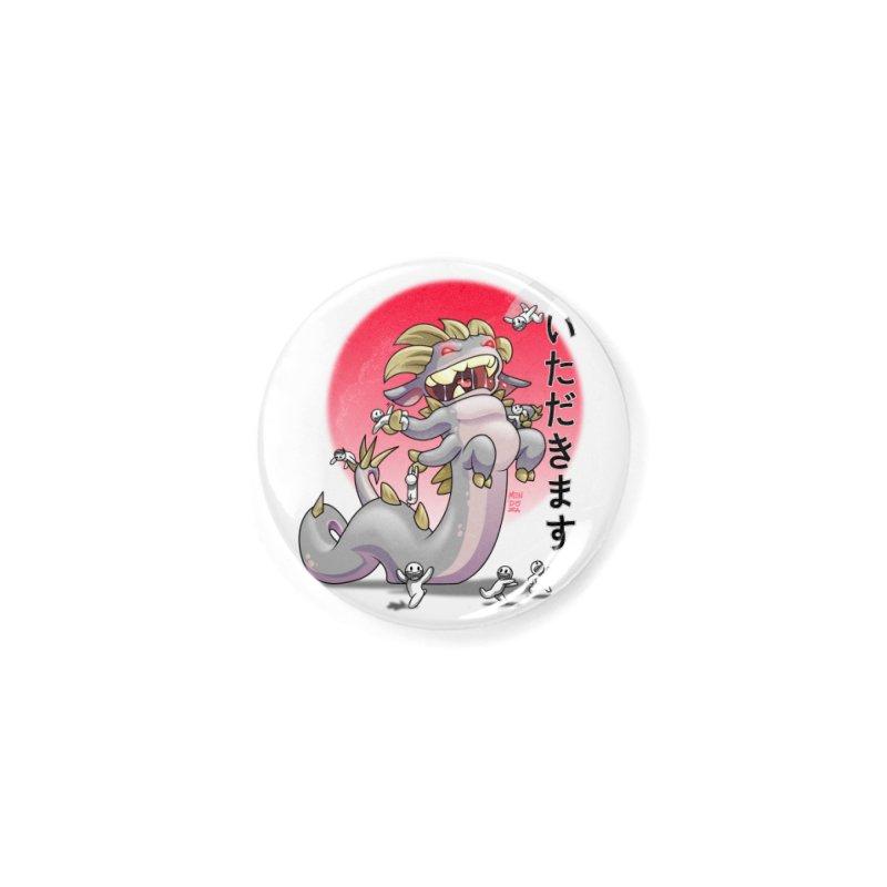 Itadakimasu Accessories Button by Little Ninja Studios