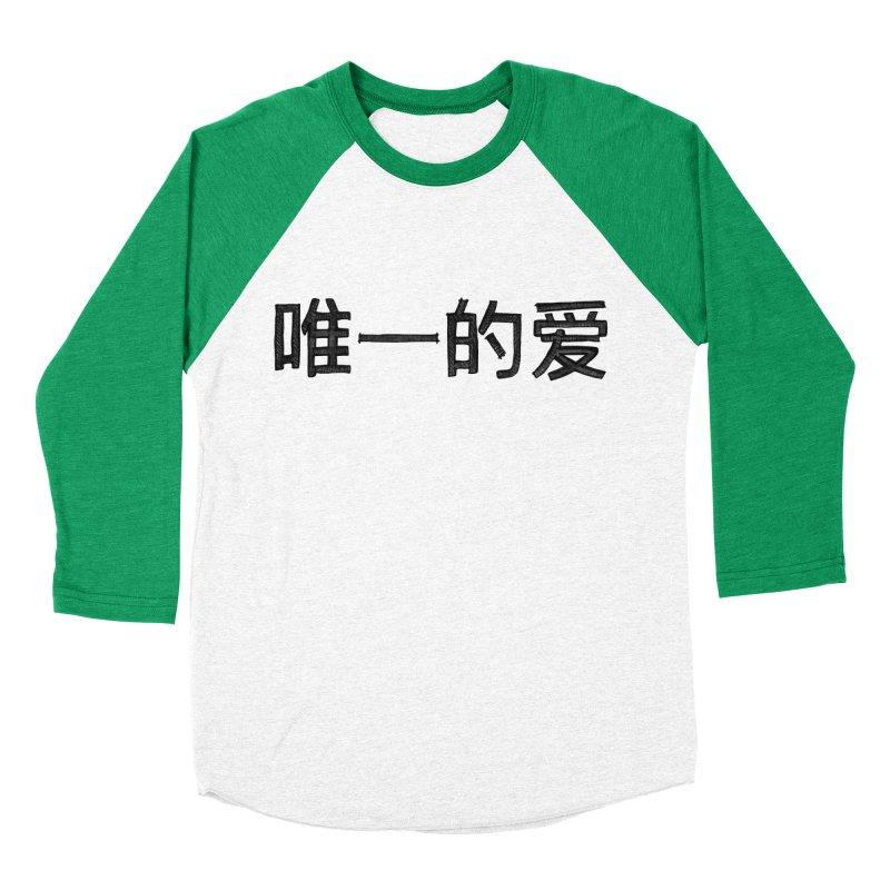One Love Men's Baseball Triblend Longsleeve T-Shirt by Lola Liberta Artist Shop