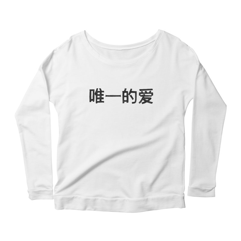 One Love Women's Scoop Neck Longsleeve T-Shirt by Lola Liberta Artist Shop