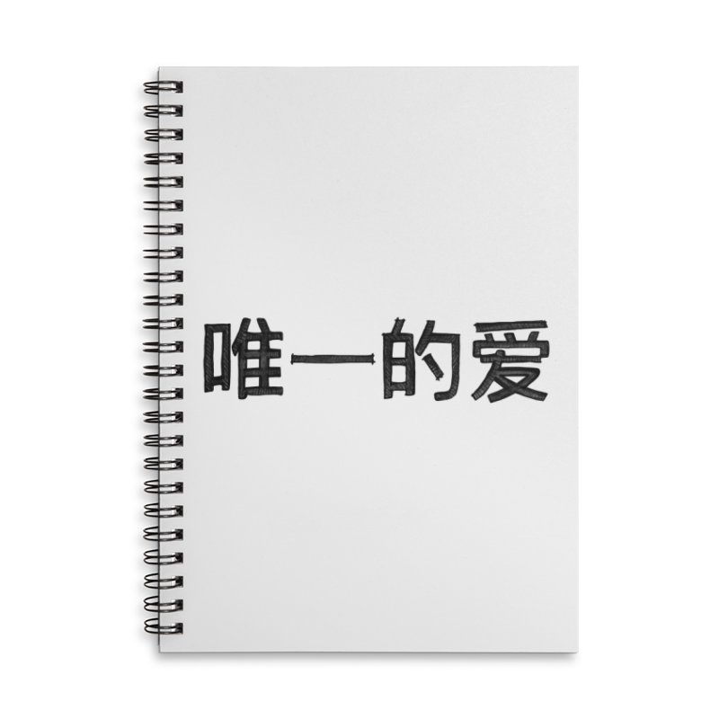 One Love Accessories Lined Spiral Notebook by Lola Liberta Artist Shop