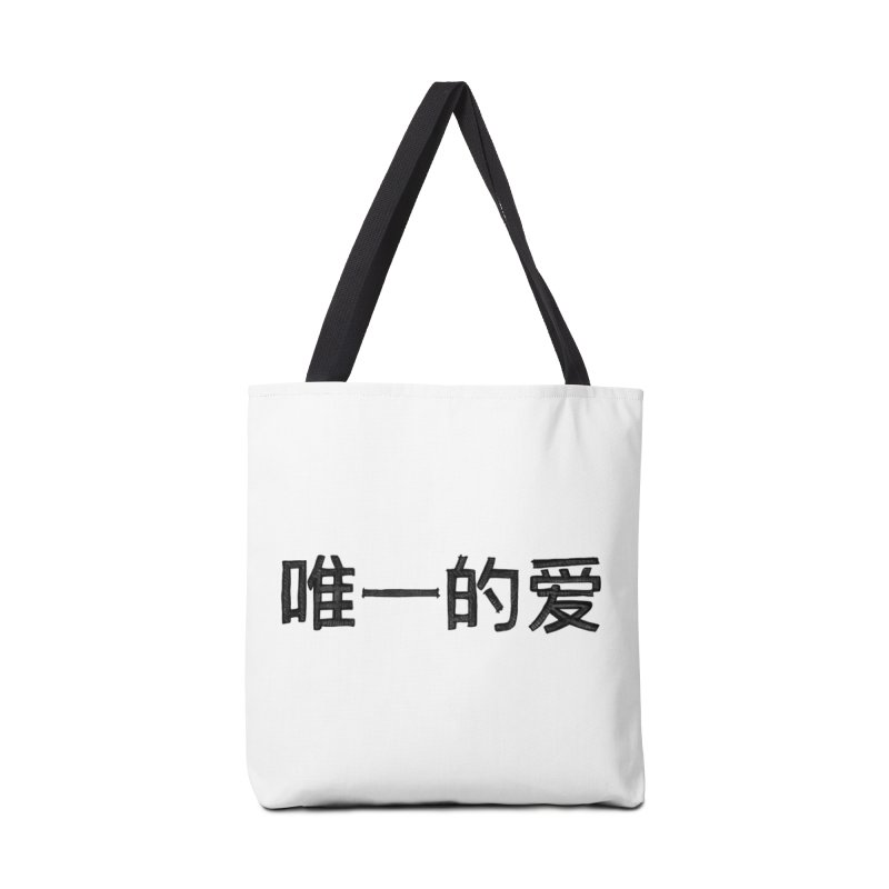 One Love Accessories Tote Bag Bag by Lola Liberta Artist Shop