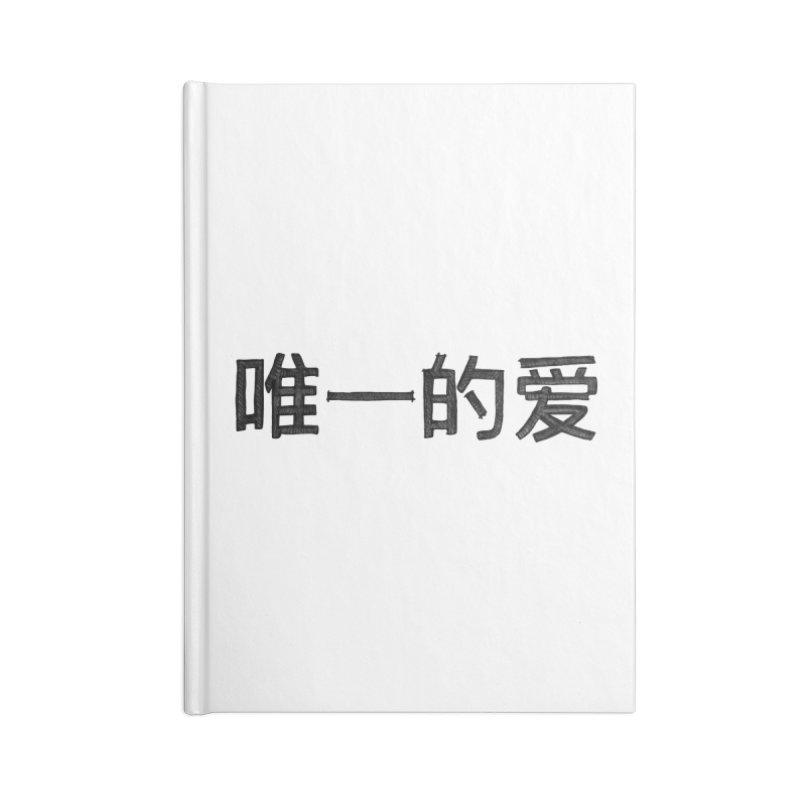 One Love Accessories Notebook by Lola Liberta Artist Shop