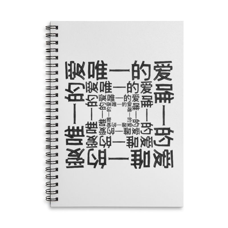 Amore Infinito Collection Accessories Lined Spiral Notebook by Lola Liberta Artist Shop