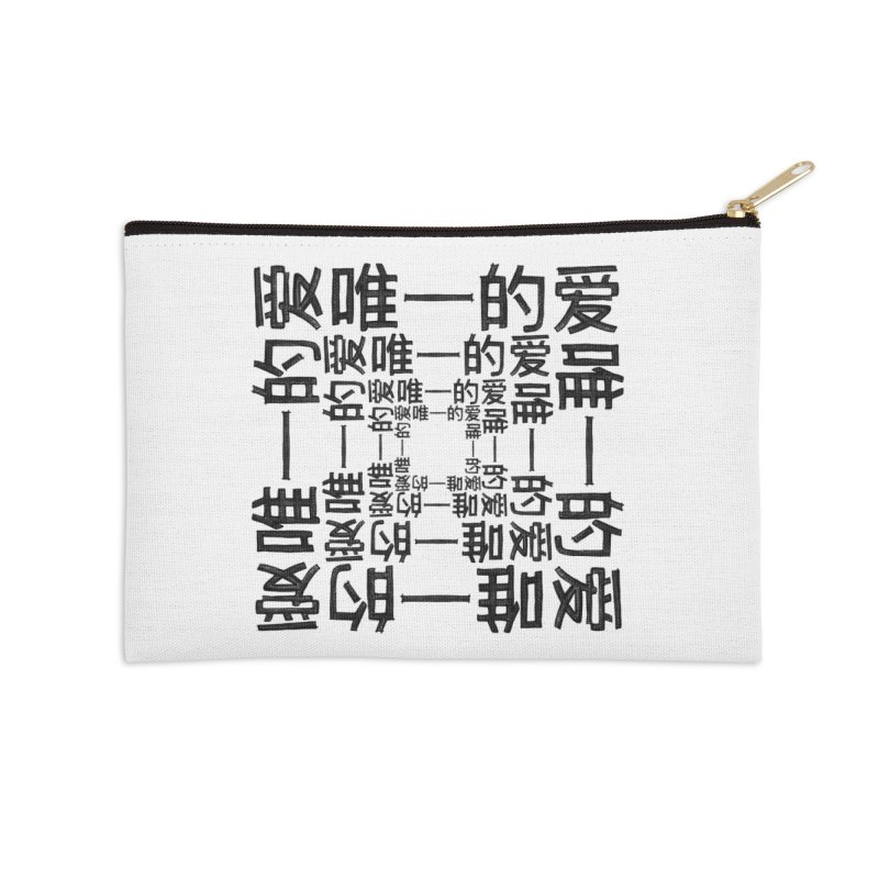 Amore Infinito Collection Accessories Zip Pouch by Lola Liberta Artist Shop