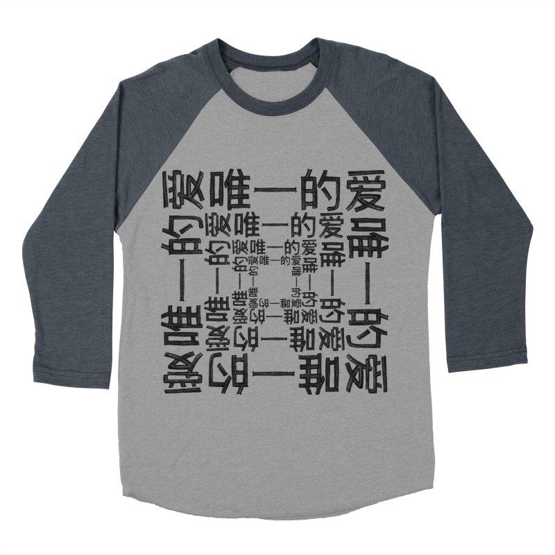 Amore Infinito Collection Men's Baseball Triblend Longsleeve T-Shirt by Lola Liberta Artist Shop