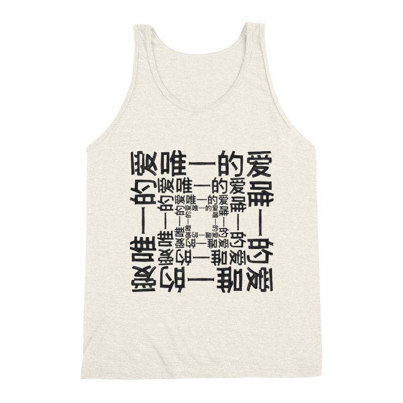 Amore Infinito Collection Men's Triblend Tank by Lola Liberta Artist Shop