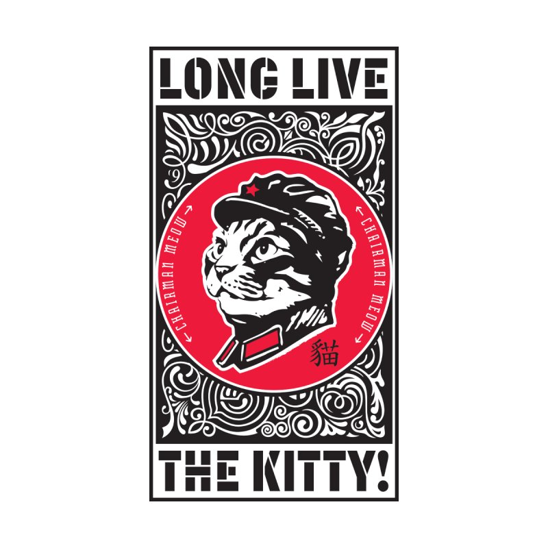 Long Live the Kitty! Dear Leader Chairman Meow Men's T-Shirt by Long Live the Kitty!
