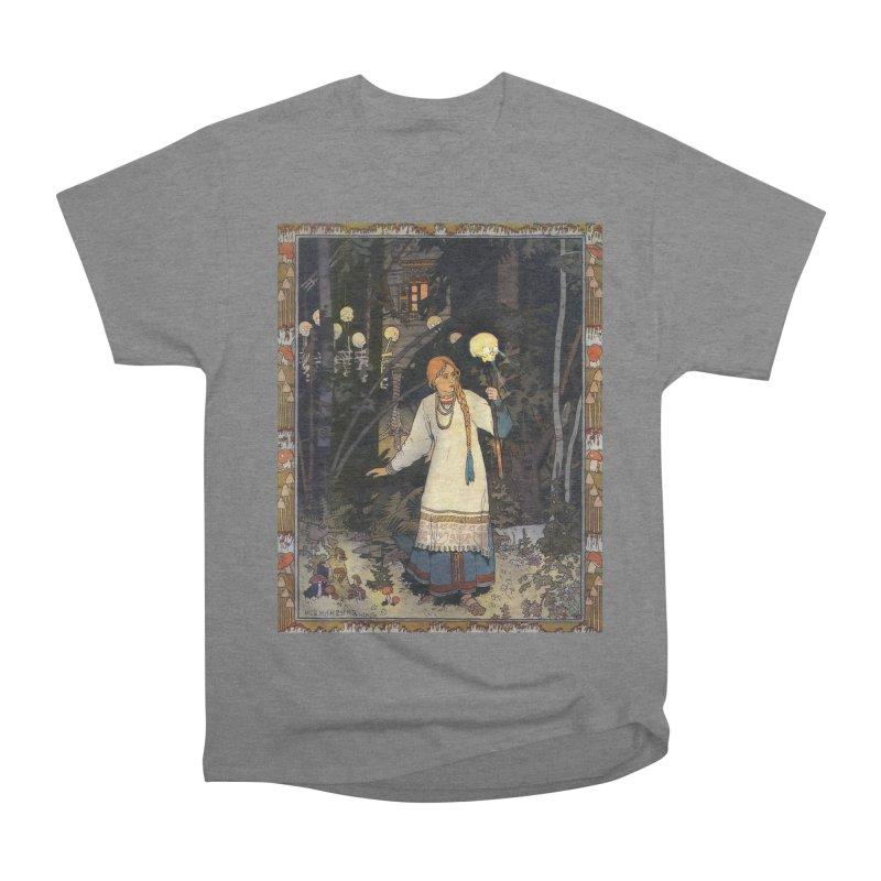 Vivid Retro - Vasilisa Women's Heavyweight Unisex T-Shirt by lostsigil's Artist Shop