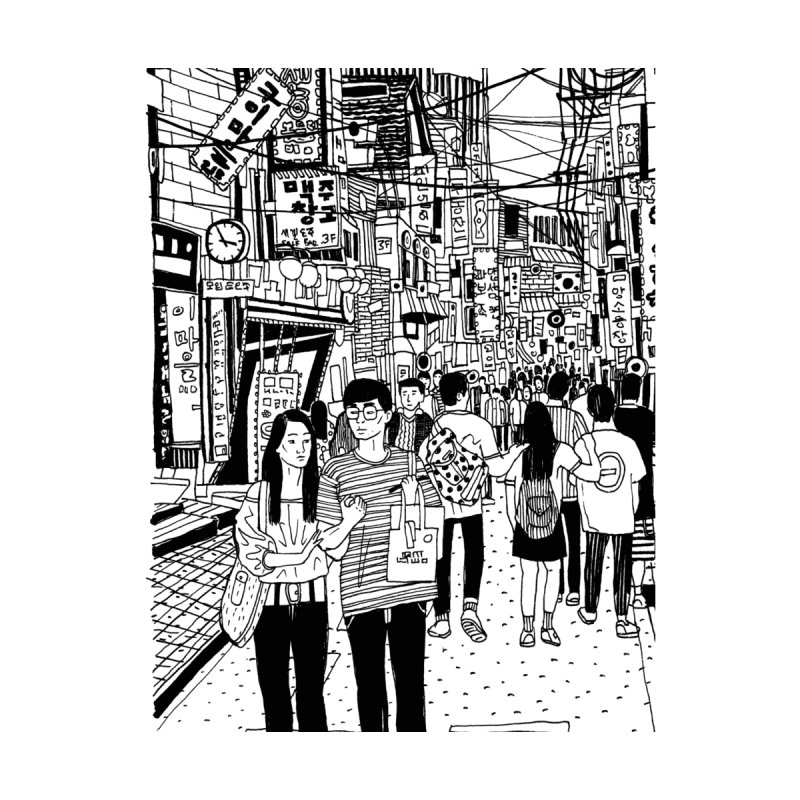 Sincheon-dong by Louis Barnard Illustration