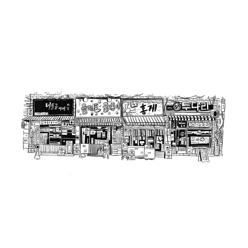 Korean shops by Louis Barnard Illustration