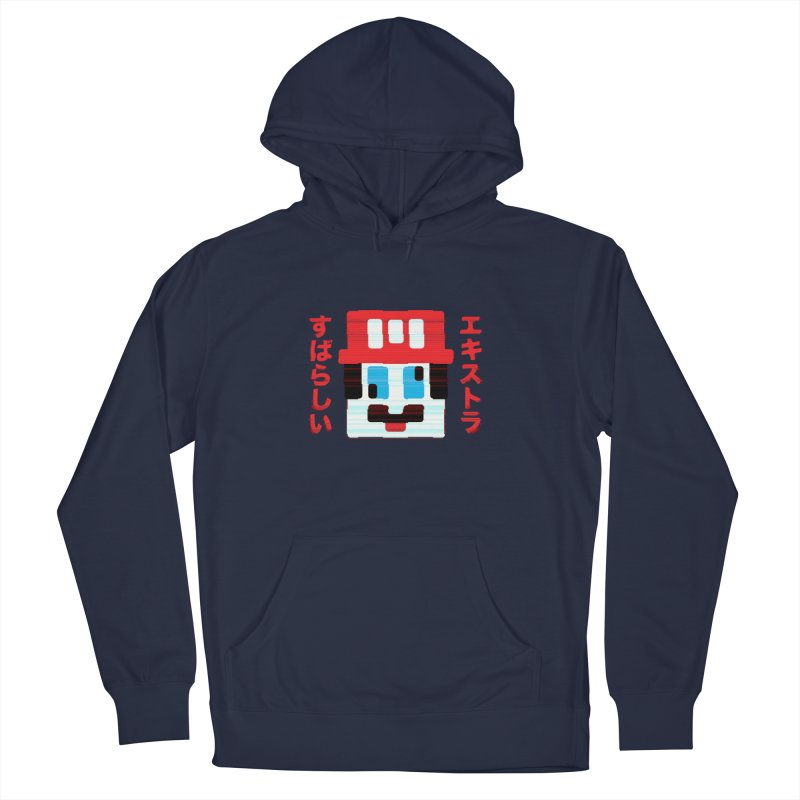 Extra Super Bro Women's Pullover Hoody by lunchboxbrain's Artist Shop