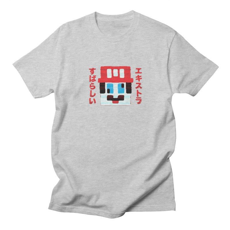 Extra Super Bro Men's T-Shirt by lunchboxbrain's Artist Shop
