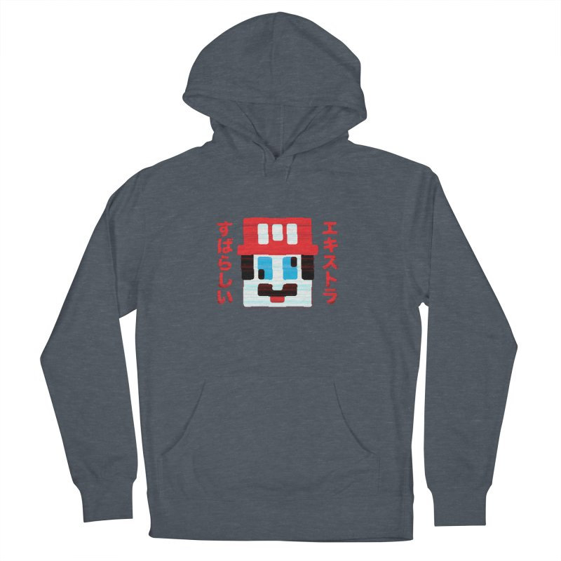 Extra Super Bro Men's Pullover Hoody by lunchboxbrain's Artist Shop