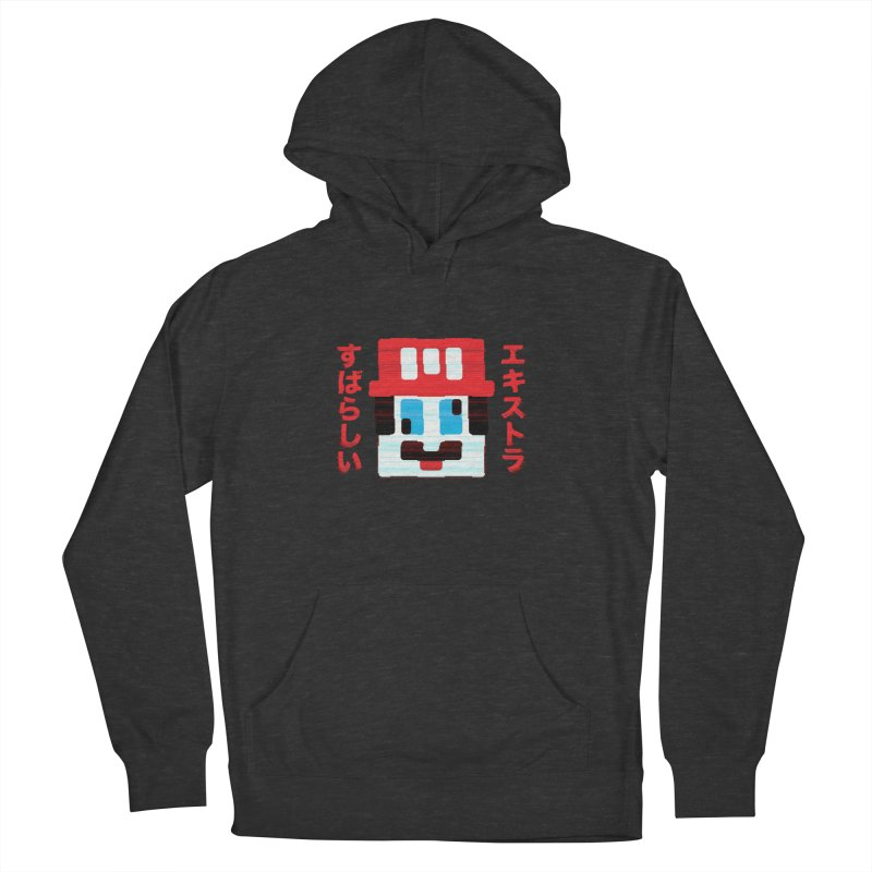 Extra Super Bro Men's French Terry Pullover Hoody by lunchboxbrain's Artist Shop