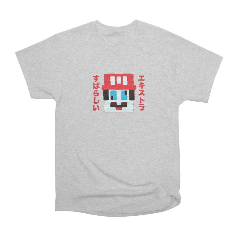 Extra Super Bro Men's Heavyweight T-Shirt by lunchboxbrain's Artist Shop