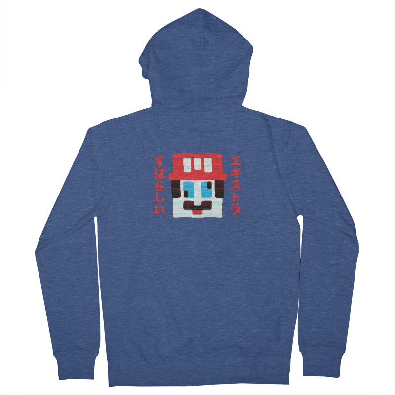 Extra Super Bro Women's French Terry Zip-Up Hoody by lunchboxbrain's Artist Shop