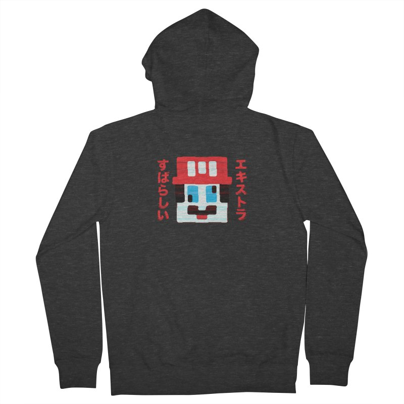 Extra Super Bro Men's French Terry Zip-Up Hoody by lunchboxbrain's Artist Shop