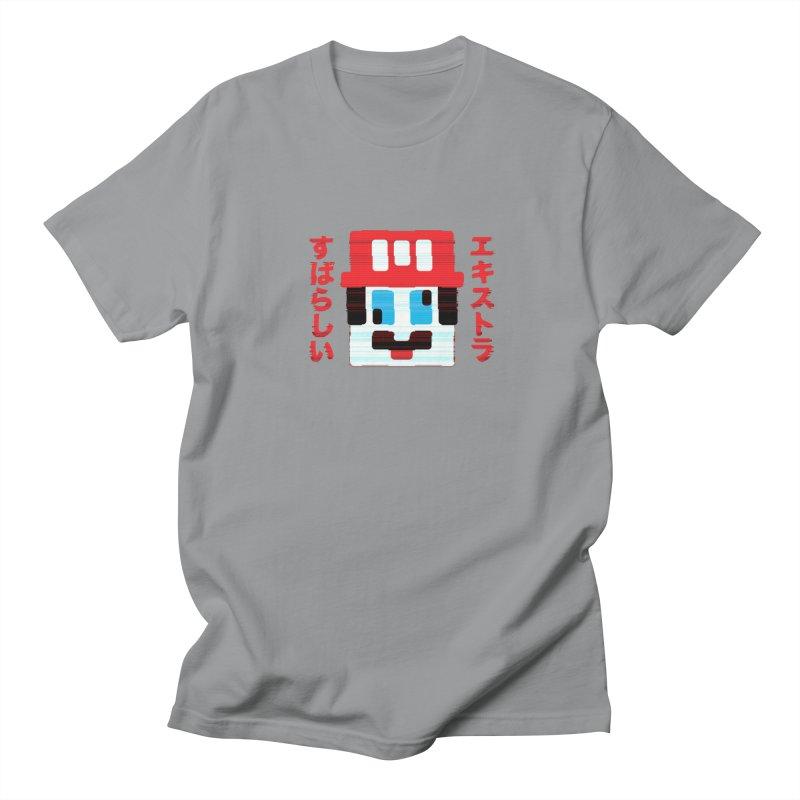 Extra Super Bro Men's Regular T-Shirt by lunchboxbrain's Artist Shop