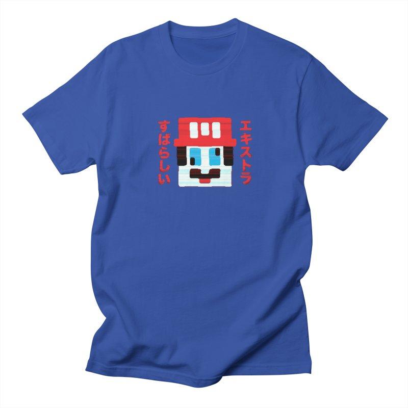Extra Super Bro Women's Regular Unisex T-Shirt by lunchboxbrain's Artist Shop
