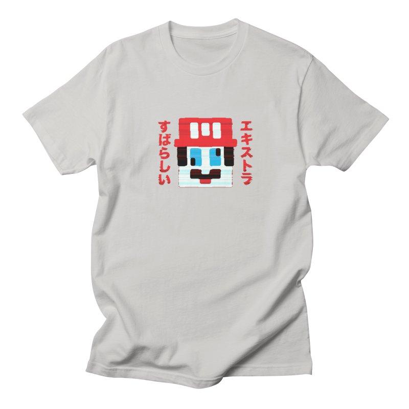 Extra Super Bro Women's Unisex T-Shirt by lunchboxbrain's Artist Shop