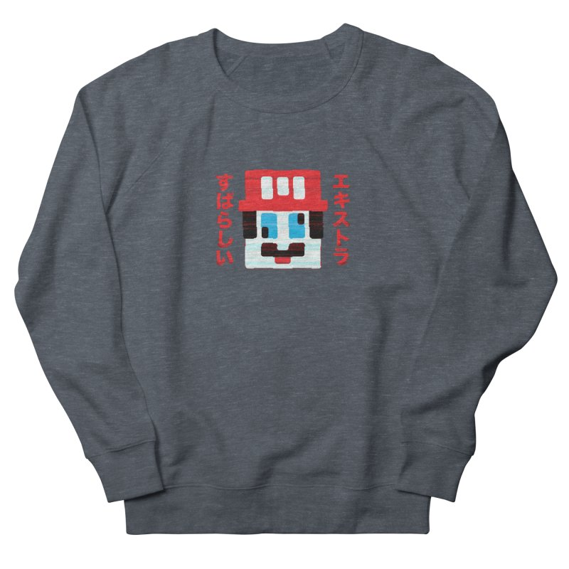 Extra Super Bro Men's Sweatshirt by lunchboxbrain's Artist Shop