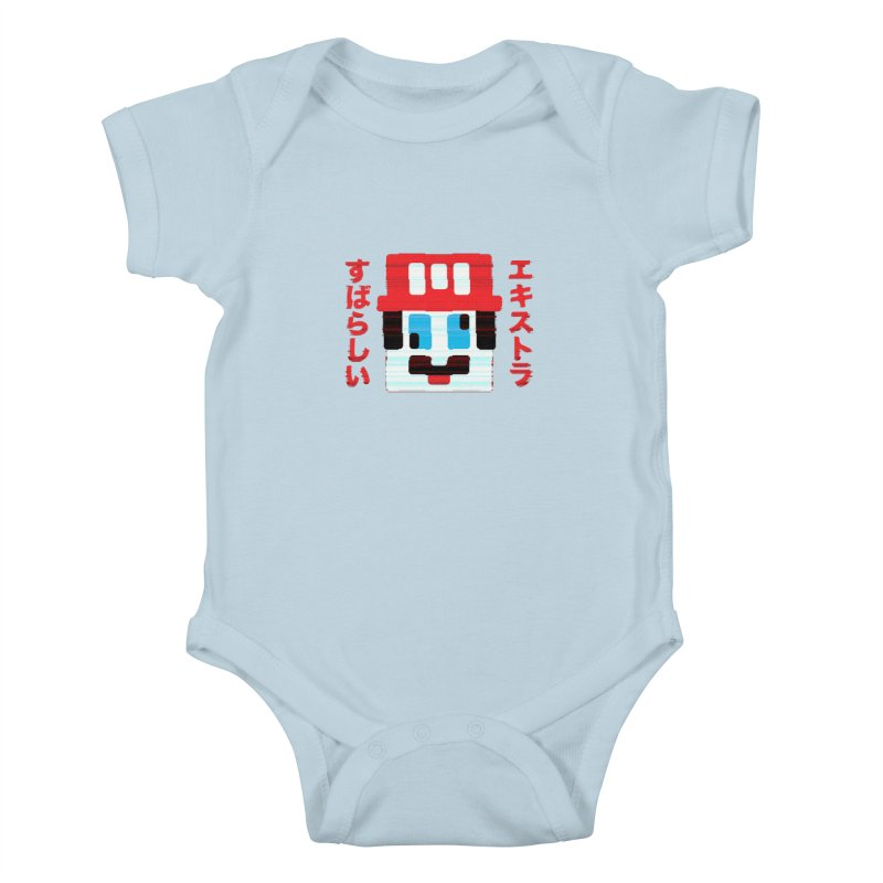 Extra Super Bro Kids Baby Bodysuit by lunchboxbrain's Artist Shop