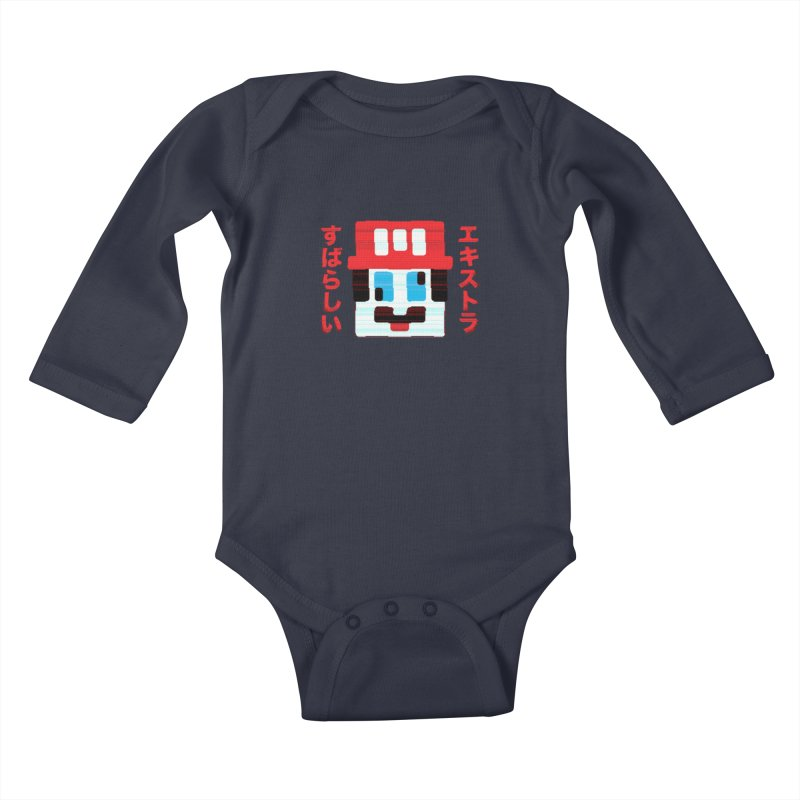 Extra Super Bro Kids Baby Longsleeve Bodysuit by lunchboxbrain's Artist Shop