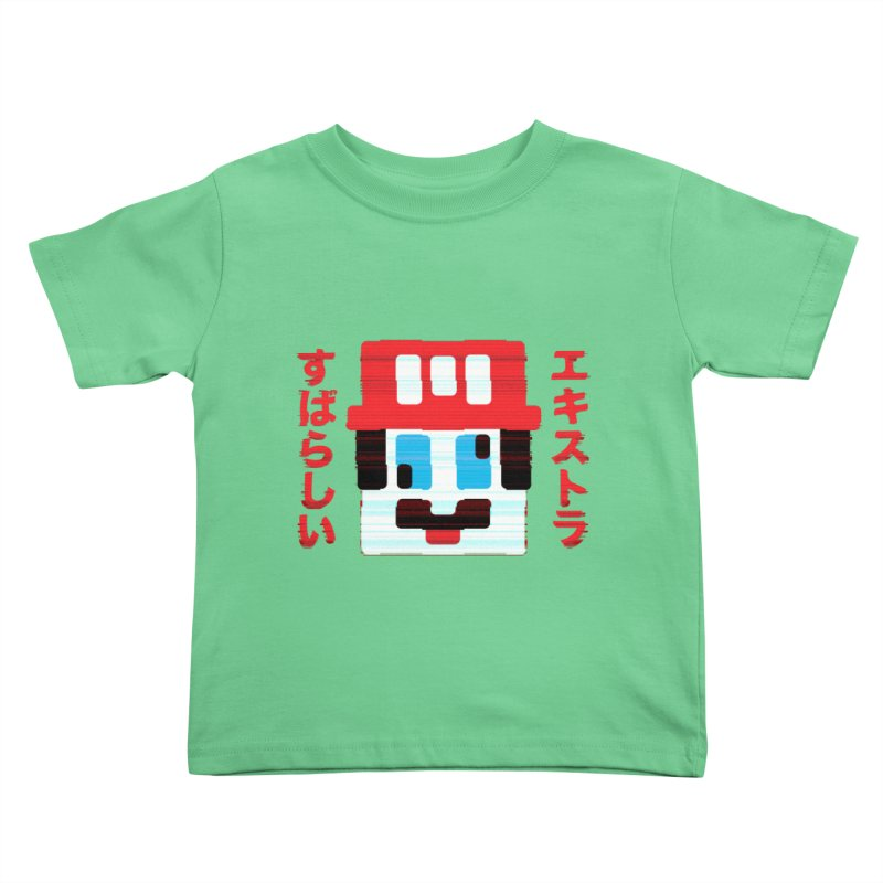 Extra Super Bro Kids Toddler T-Shirt by lunchboxbrain's Artist Shop