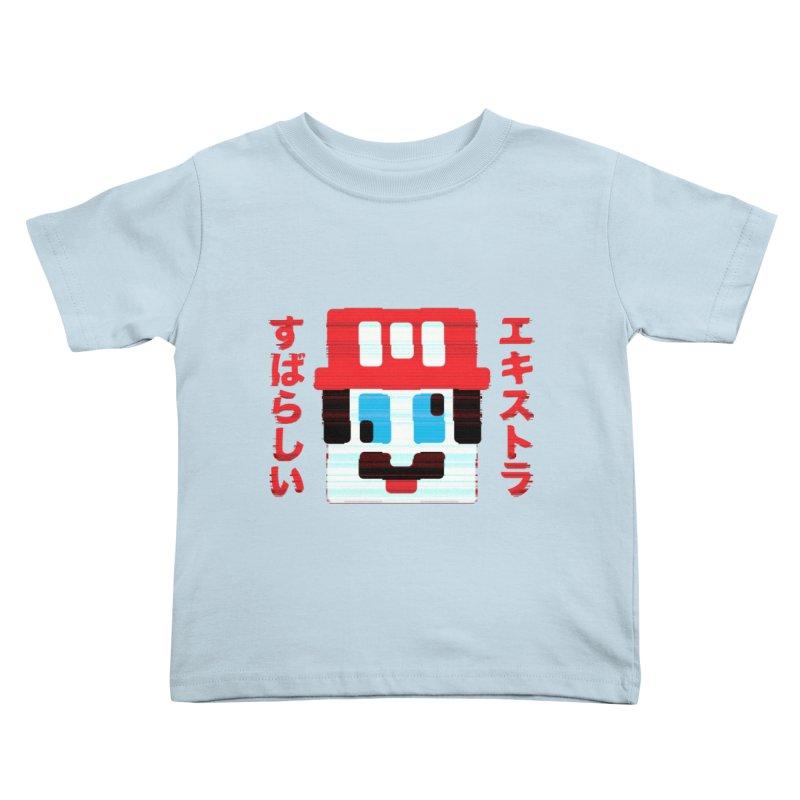 Extra Super Bro Kids Toddler T-Shirt by lunchboxbrain's Artist Shop
