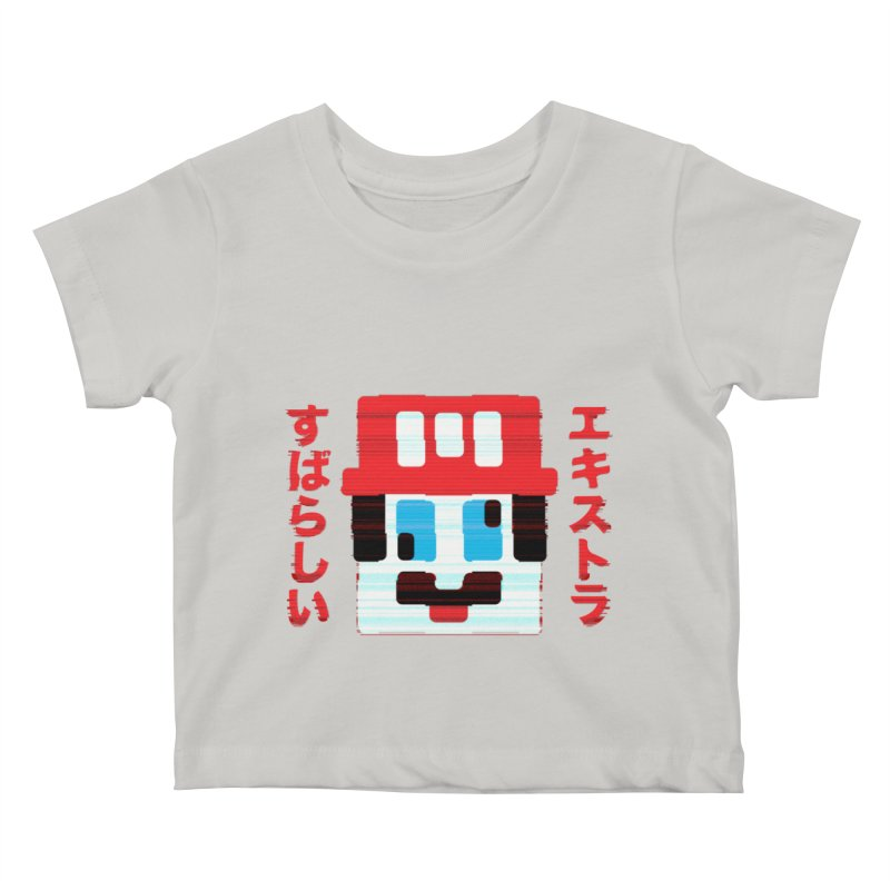 Extra Super Bro Kids Baby T-Shirt by lunchboxbrain's Artist Shop