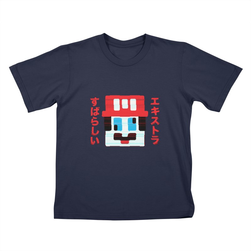 Extra Super Bro Kids T-Shirt by lunchboxbrain's Artist Shop