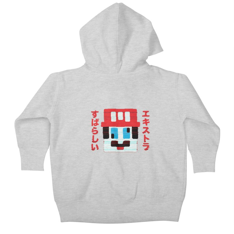 Extra Super Bro Kids Baby Zip-Up Hoody by lunchboxbrain's Artist Shop