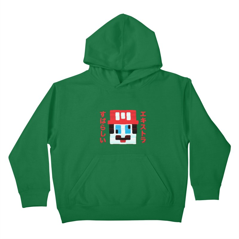 Extra Super Bro Kids Pullover Hoody by lunchboxbrain's Artist Shop