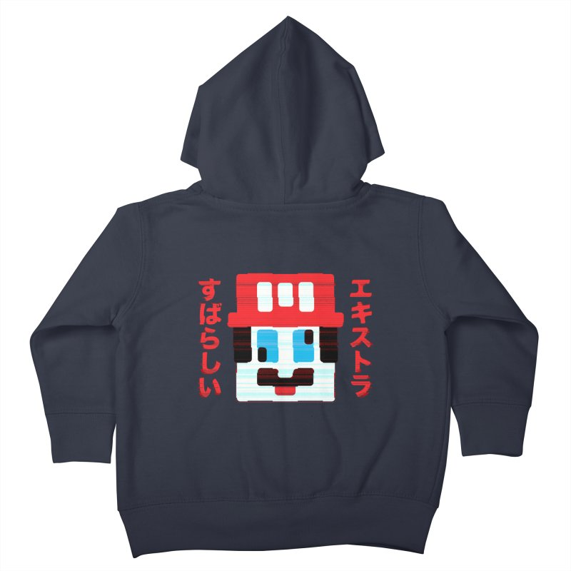 Extra Super Bro Kids Toddler Zip-Up Hoody by lunchboxbrain's Artist Shop
