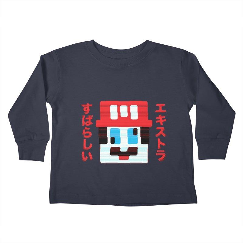 Extra Super Bro Kids Toddler Longsleeve T-Shirt by lunchboxbrain's Artist Shop