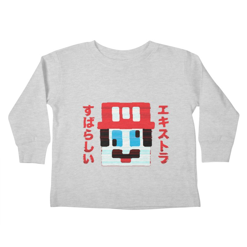 Extra Super Bro Kids Toddler Longsleeve T-Shirt by lunchboxbrain's Artist Shop