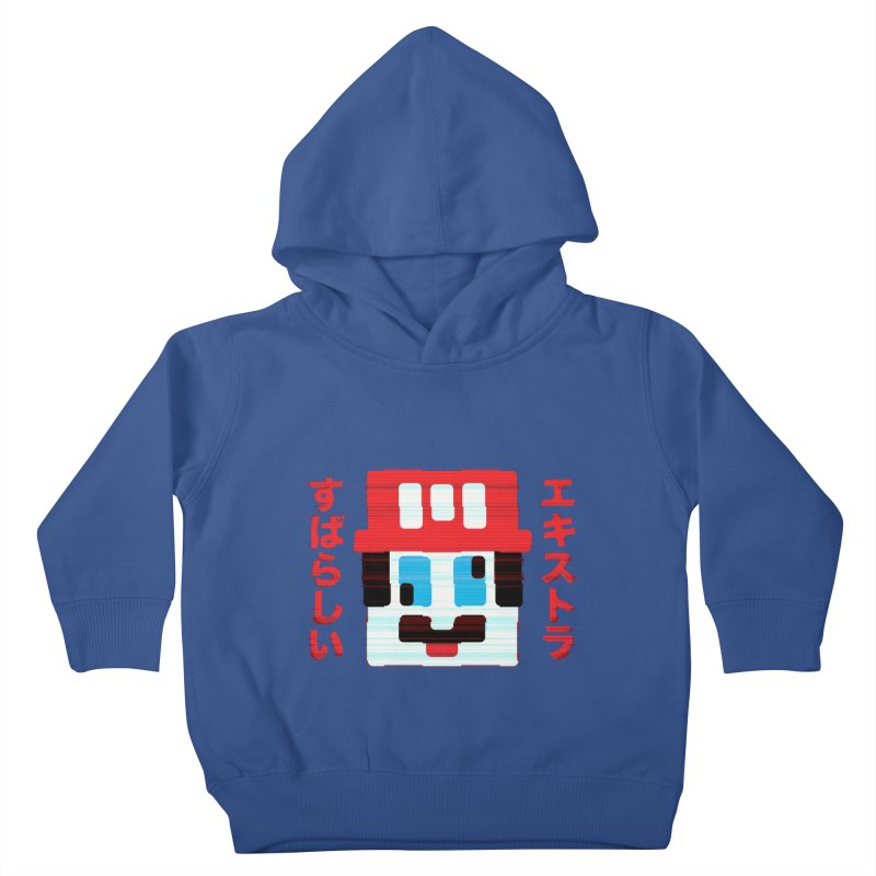 Extra Super Bro Kids Toddler Pullover Hoody by lunchboxbrain's Artist Shop