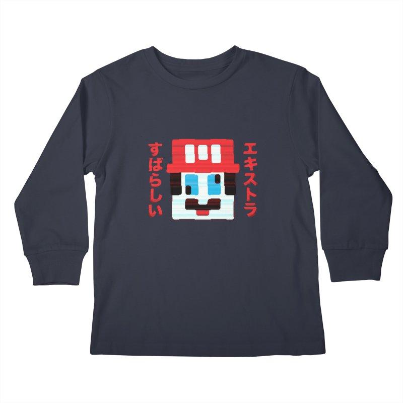Extra Super Bro Kids Longsleeve T-Shirt by lunchboxbrain's Artist Shop