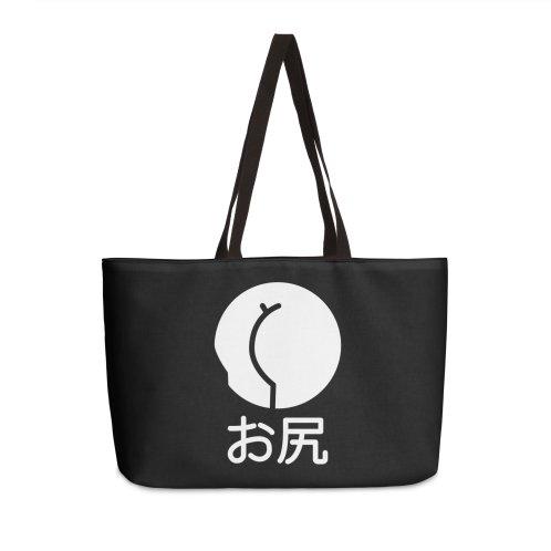 image for Butt-on (Oshiri)