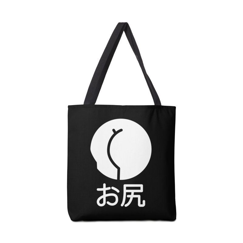 Butt-on (Oshiri) Accessories Tote Bag Bag by Luis Romero Shop